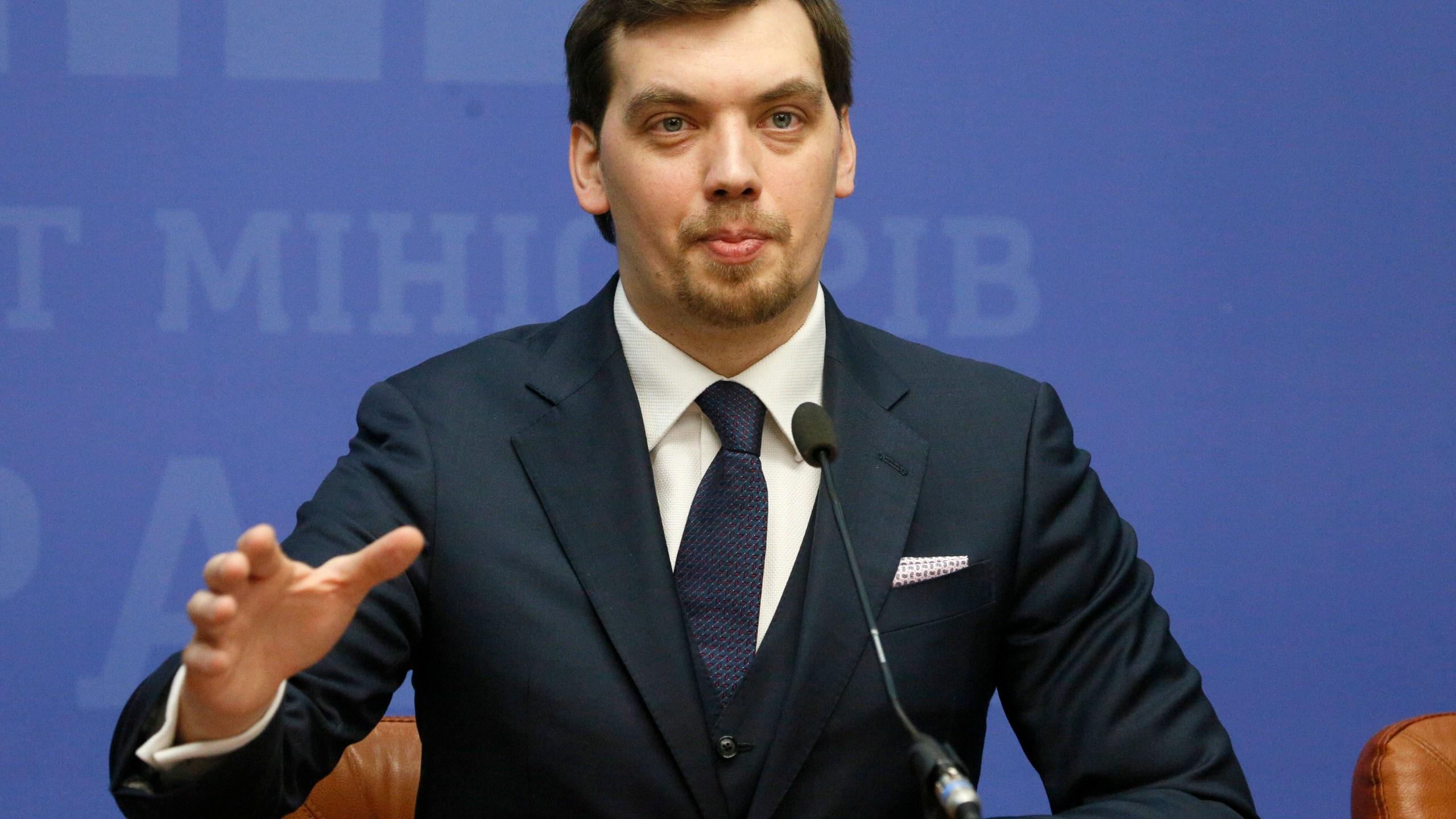 Oleksiy Honcharuk